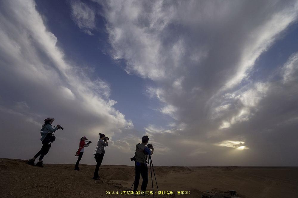 2013.4.4突尼斯摄影团花絮