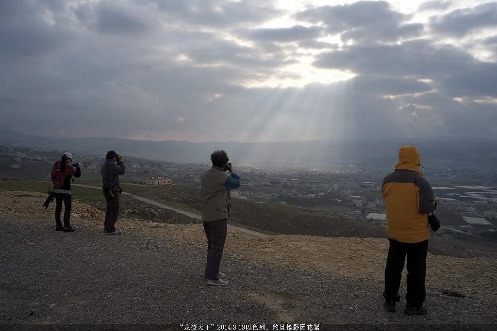 2014.3.13以色列、约旦摄影团花絮