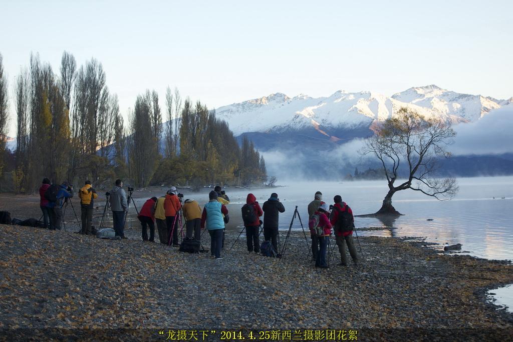 2014.4.25新西兰摄影团花絮