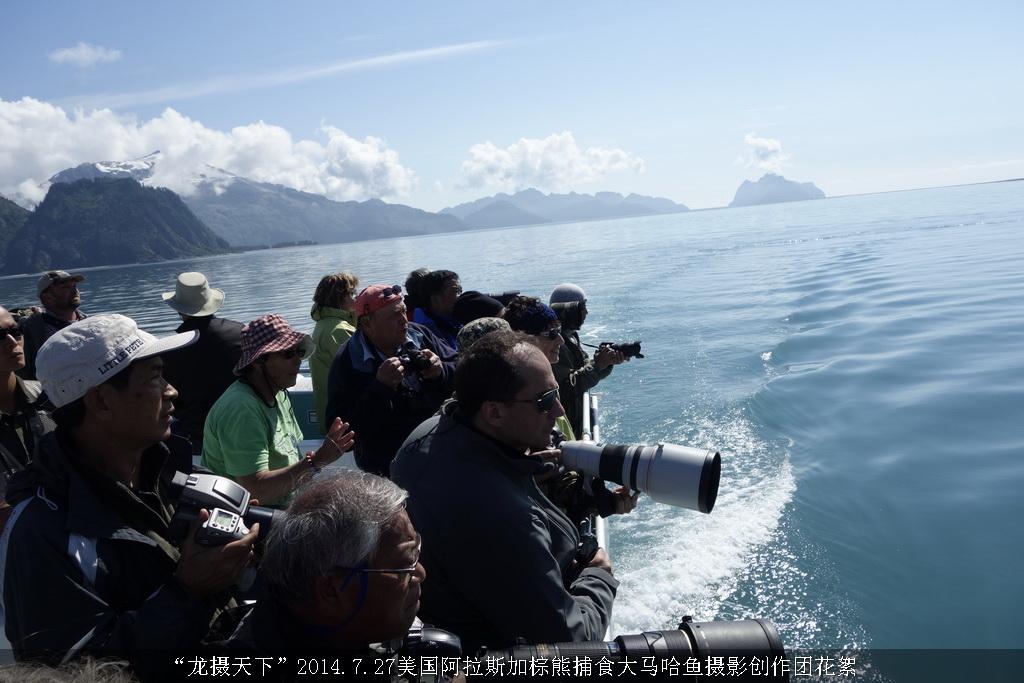 2014.7.27美国阿拉斯加摄影创作团花絮