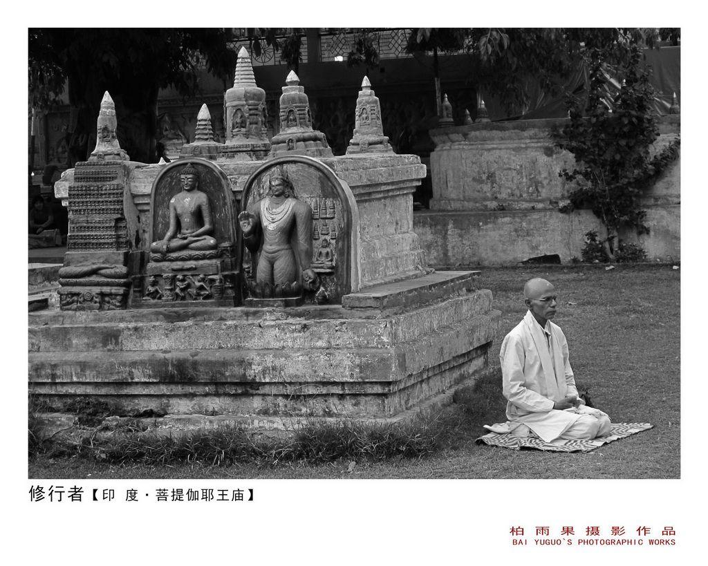 柏雨果摄影作品之印度