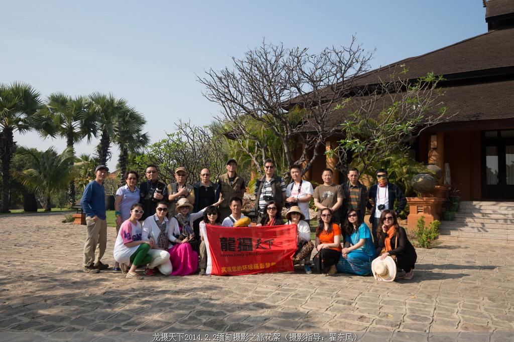 2014.2.2缅甸摄影之旅花絮