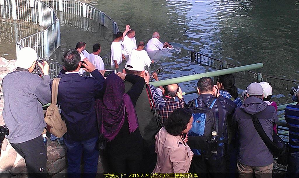 2015.2.15以色列/约旦摄影团花絮