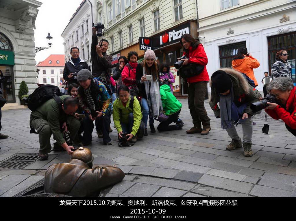 2015.10.7捷克、奥地利、斯洛伐克、匈牙利摄影团花絮