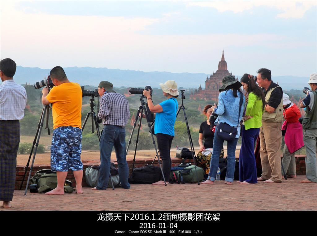 2016.1.2缅甸摄影团花絮