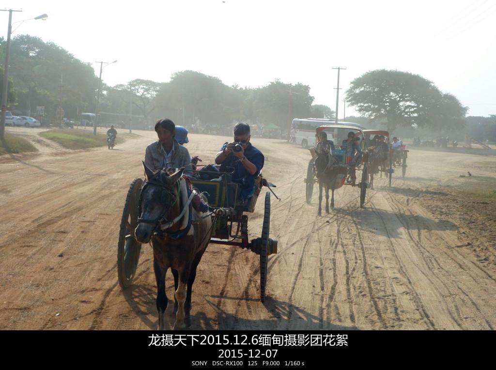 2015.12.6缅甸摄影团花絮