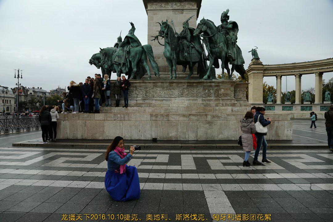 2016.10.10捷克、奥地利、斯洛伐克、匈牙利摄影团花絮