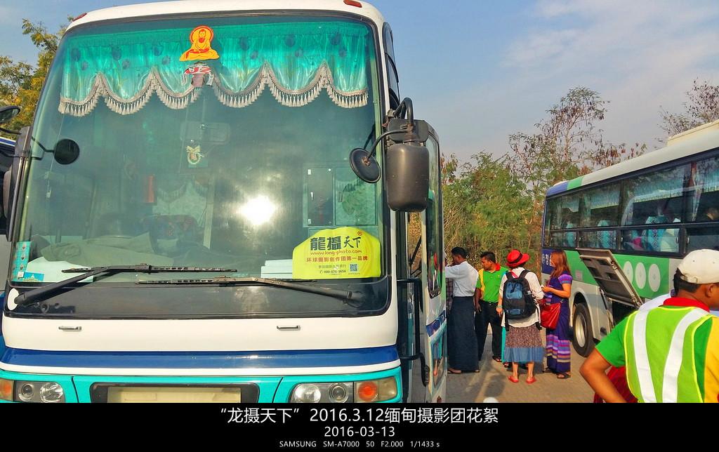 2016.3.12缅甸摄影团花絮