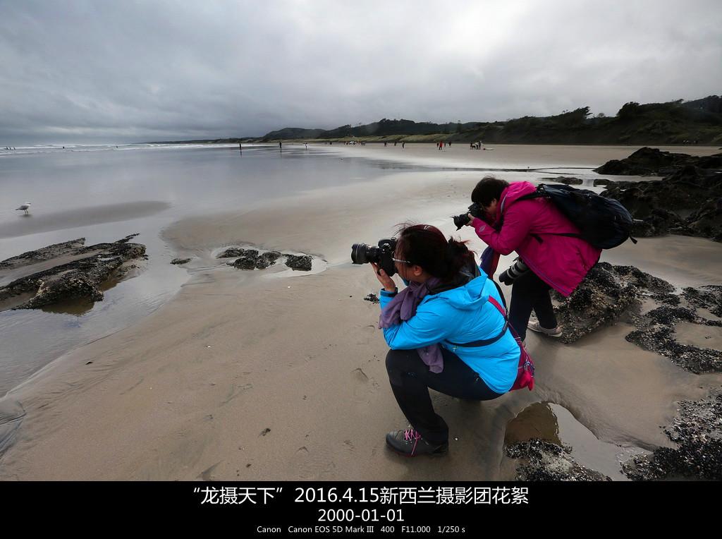 2016.4.15新西兰摄影团花絮