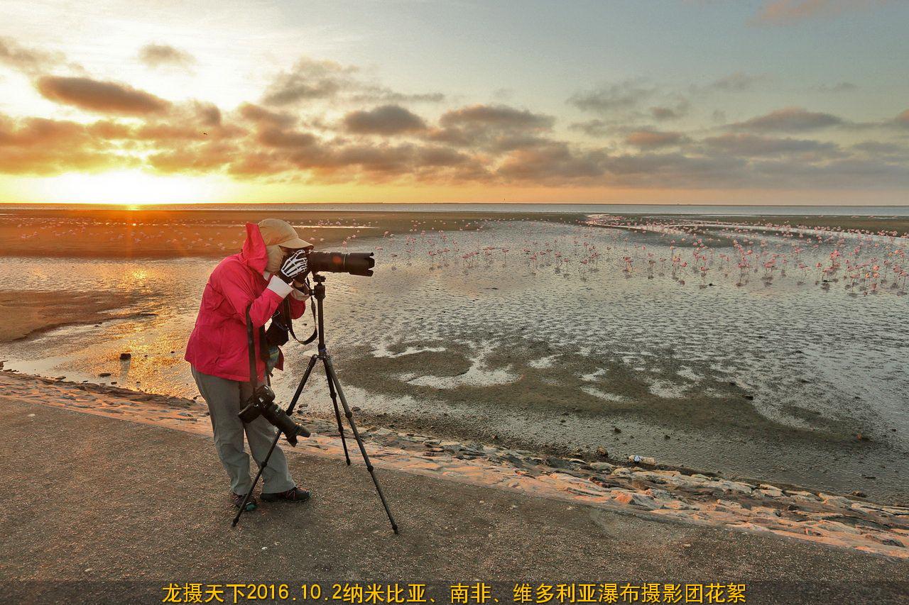 2016.10.2纳米比亚、南非、维多利亚瀑布摄影团花絮