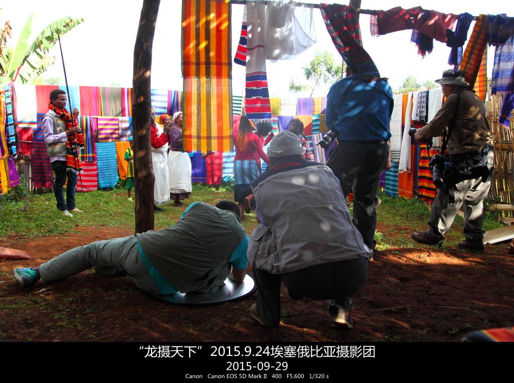 2015.9.24埃塞俄比亚摄影团花絮