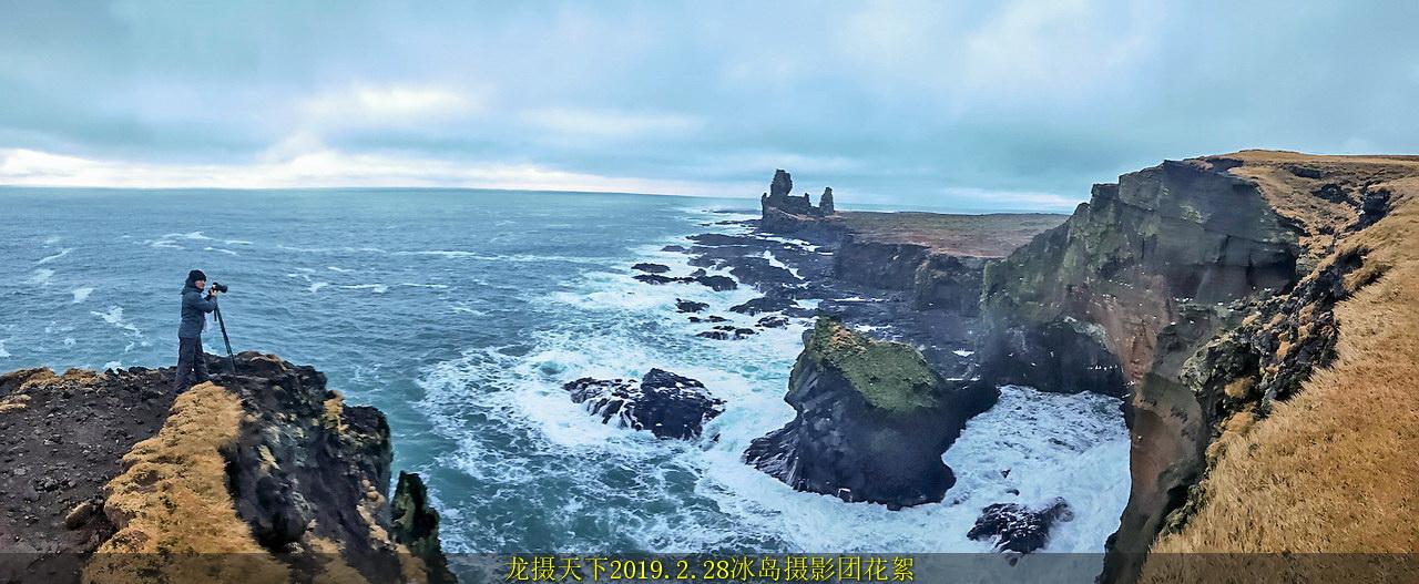 2019.2.28冰岛摄影团花絮