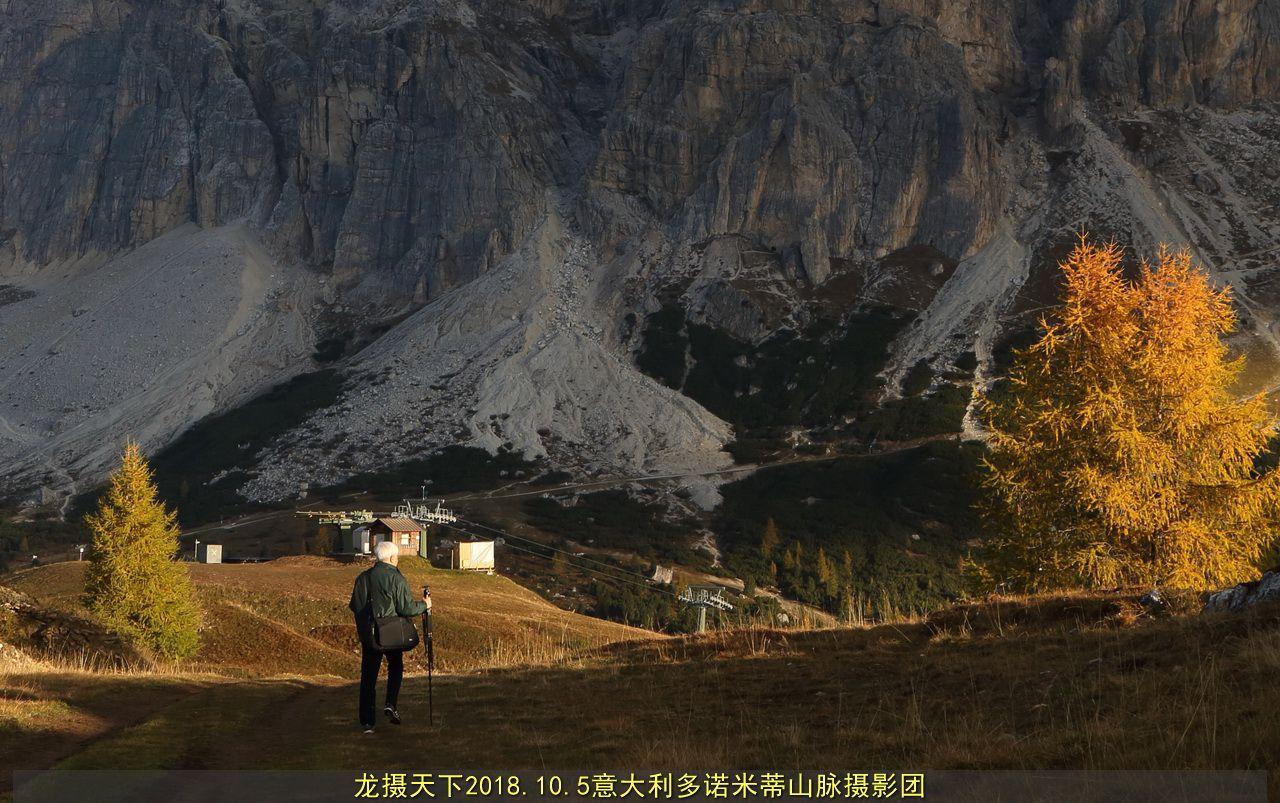 2018.10.5意大利多诺米提山脉摄影花絮