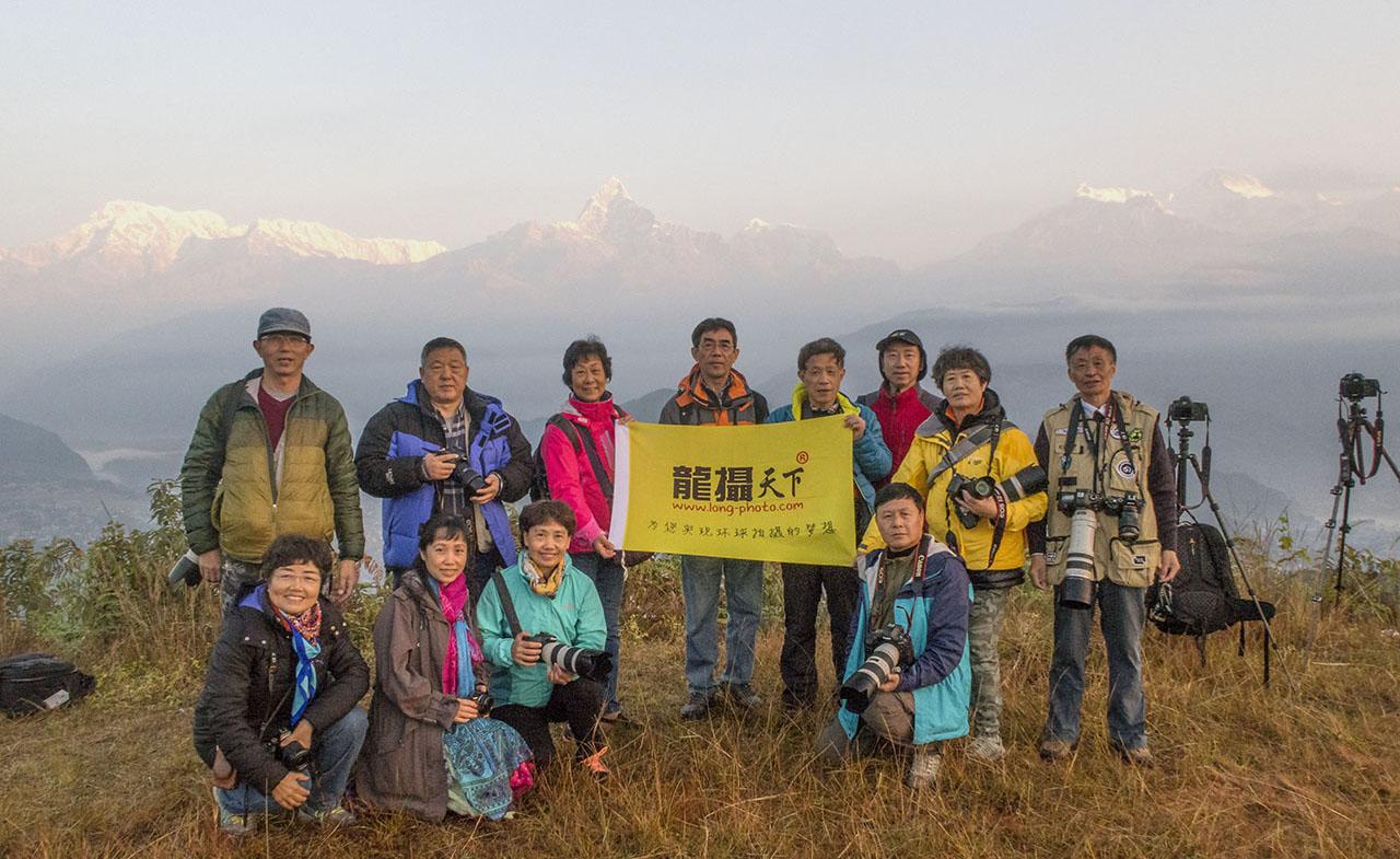 2016.11.14尼泊尔+不丹摄影团合影