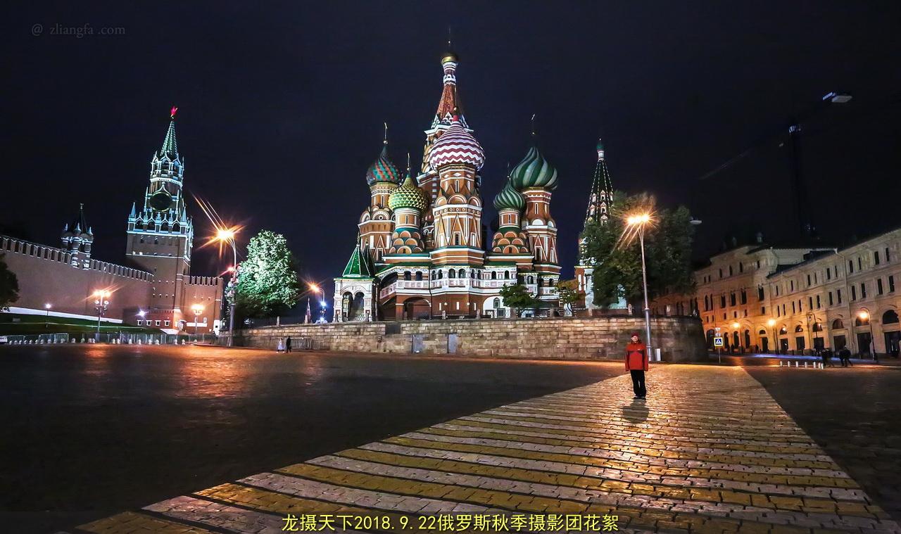 2018.9.22俄罗斯秋季摄影团花絮