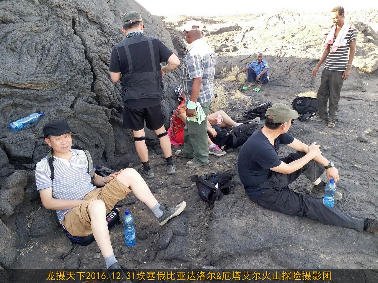 2016.12.31埃塞俄比亚达洛尔&厄塔艾尔火山探险摄影团