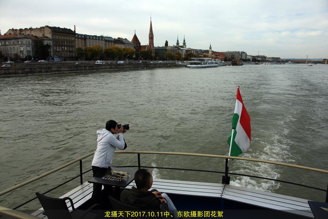 2017.10.11中、东欧摄影团花絮