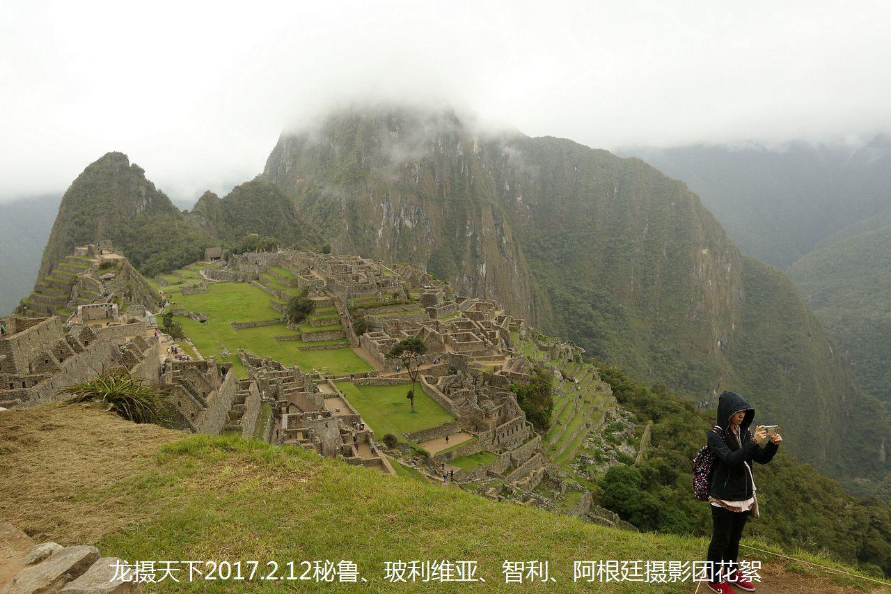 2017.2.12秘鲁、玻利维亚、智利、阿根廷摄影团花絮